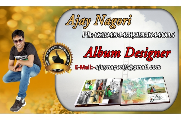 Office and Stationary in    Ajay Nagori The Quality designer