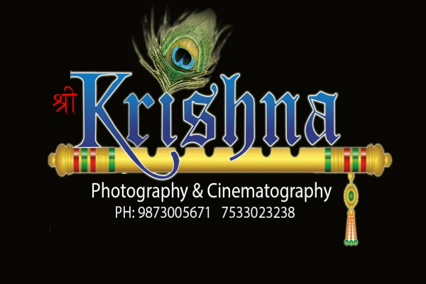 Office and Stationary in    Shri Krishna Photography