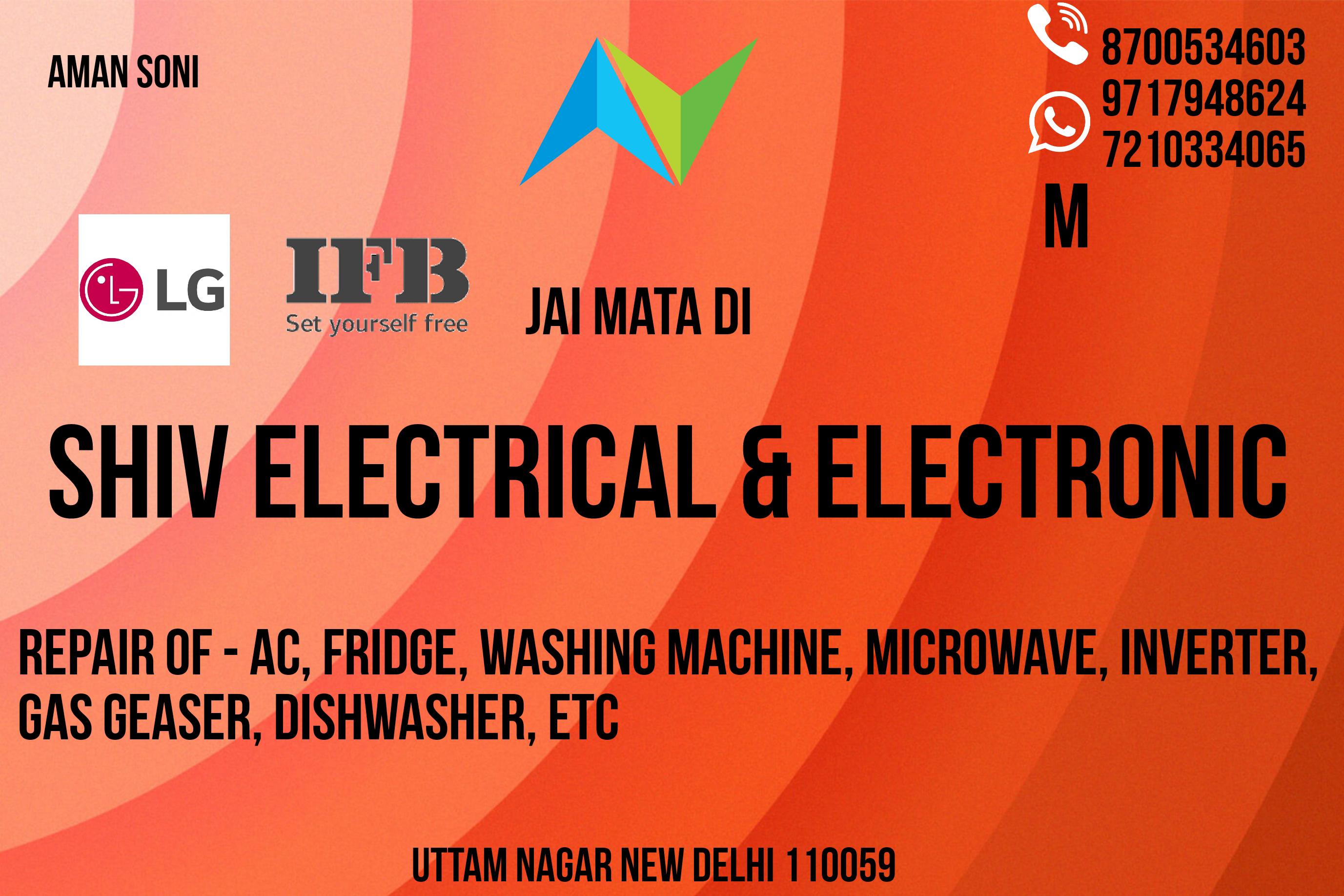 Shiv electrical