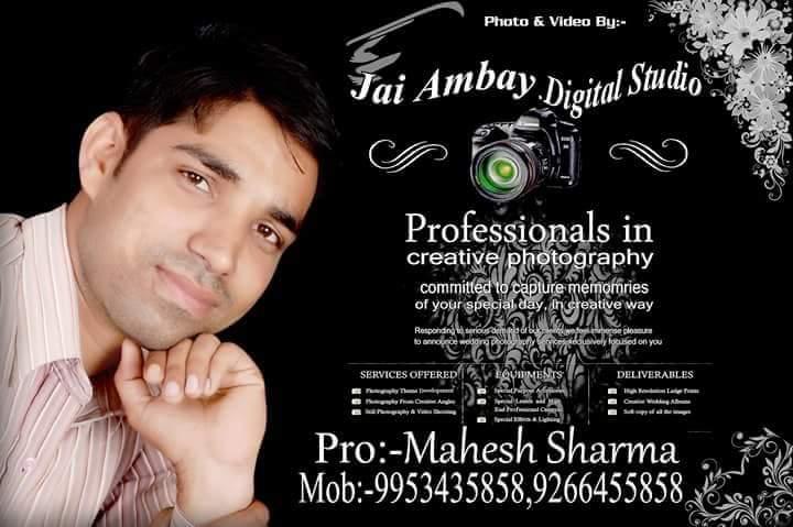 Jai ambay digital photo studio