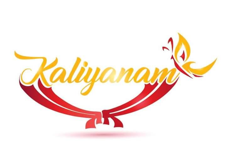 Kaliyanam