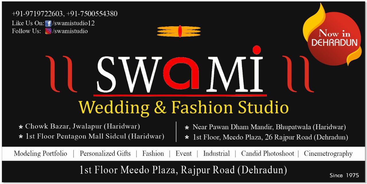 SWAMI STUDIO
