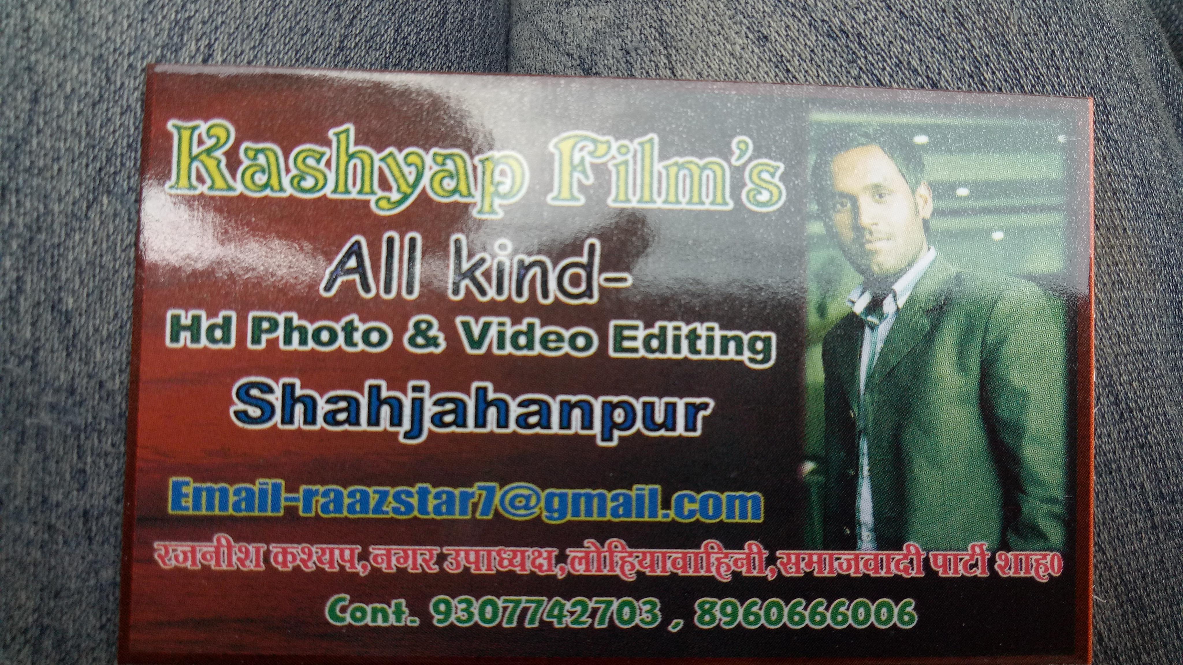 Kashyap films