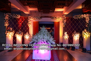 Aeyan events