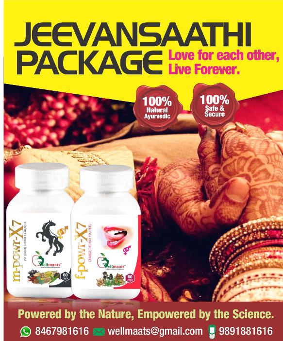 JeevanSathi Starter